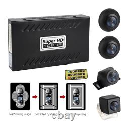 Car 12V 360° HD Bird View Panoramic System Parking Rearview 4 Camera DVR