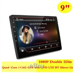 91080p Double 2din Écran Tactile Quad-core 1 + 16g Gps Wifi DVD Lte Bt Mirror Lien
