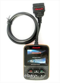 Land Range Rover Diagnostic Scan Tool Code Reader Discovery Defender Freelander